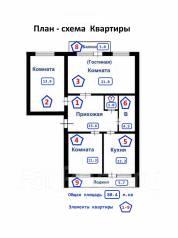 3-комнатная, пгт.Славянка,Блюхера, дом 4А. Хасанский, частное лицо, 80 кв.м.