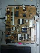 "Samsung ue40f6400. 40"" LED"