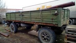 МАЗ 8926. Продается прицеп