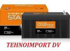 Startex. 120 А.ч., правое крепление, производство Корея