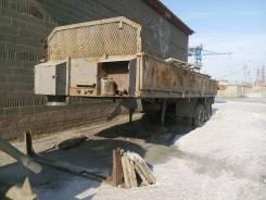 Кзап А-496. Продается полуприцеп А-496, 10 000 кг.