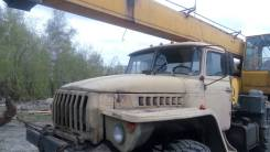 Урал 5557 0013-10. Продам автокран Урал 5557, 16 000 кг., 16 м.