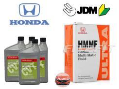 Honda. Вязкость CVT, синтетическое
