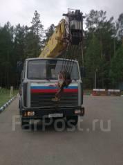 Ивановец. Продается а/кран , 16 000 кг., 20 м.