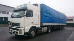 Volvo FH. Продам фуру Volvo с прицепом, 1 213 куб. см., 18 000 кг.