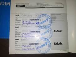 BBK. 20MWS-709M/B