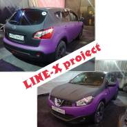 Защитные покрытия повышенной прочности LINE-X (кузовной ремонт, сварка)