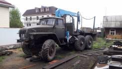 Урал 55571. Продается груз. автомобиль Урал, 10 000 куб. см., 9 000 кг.