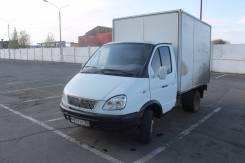 ГАЗ 3302. ГАЗель 3302 Термофургон, 2 400 куб. см., 1 499 кг.