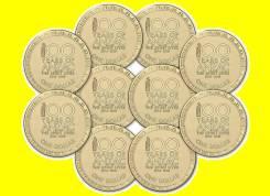 Дилер ЛОТ ! Австралия 10 монет по 1 доллар 2017 100 Years of Anzac