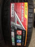 Dunlop SP Sport LM704. Летние, 2013 год, без износа, 2 шт