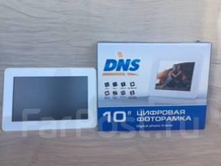 Цифровая фоторамка DNS - 10 (новая)