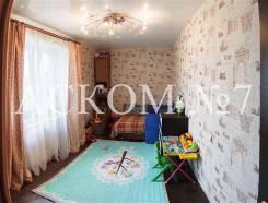 2-комнатная, улица Адмирала Юмашева 16д. Баляева, агентство, 40 кв.м.