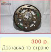 Маховик Nissan Cube AZ10 CG10DE (1233178A10,123314M510)