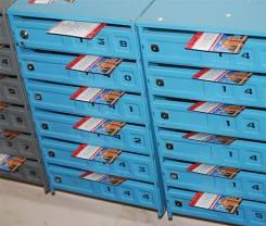 Распространение по почтовым ящикам. 0.45