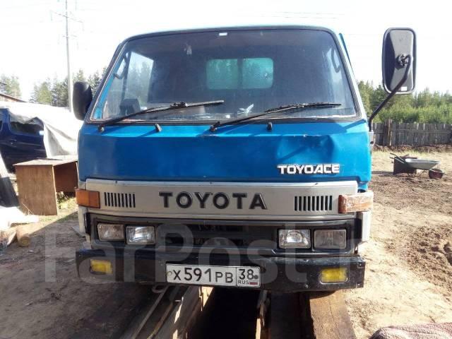 Toyota Toyoace. Отличный помощник по хозяйству, 2 400 куб. см., 1 500 кг.