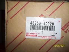 Продам осушитель Toyota Land Cruiser Prado 120 48950-60020. Toyota 4Runner, UZN210, UZN215 Toyota GX470, UZJ120 Toyota Land Cruiser Prado, GRJ120, KDJ...