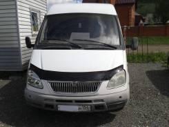 """ГАЗ 2752. Продается цельнометалический фургон """"Собль"""", 2 400 куб. см., 1 000 кг."""