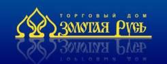 Продавец-консультант. Продавец консультант. ИП Иванов Д.А. ТЦ Меридиан ул Клубная 1А
