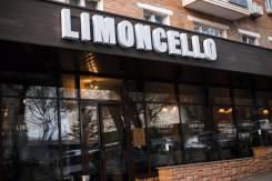 Семейное кафе-пекарня с просторной игровой комнатой Limoncello
