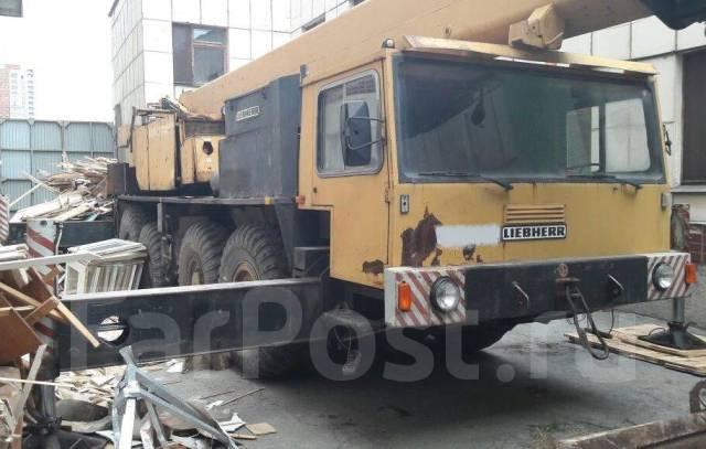 Liebherr LTM 1055-3.1. Продам автокран Либхер ( Liebherr ); гр/п 55 тонн, 11 111 куб. см., 55 000 кг., 35 м.