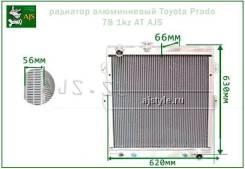 Радиатор охлаждения двигателя. Toyota Land Cruiser, KZJ73, KZJ70, KZJ77 Toyota Land Cruiser Prado, KZJ71, KZJ78 Двигатели: 1KZT, 1KZTE