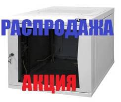 Шкафы телекоммуникационные.