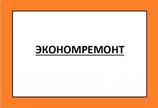 """Бюджетный ремонт квартир """"под ключ"""""""