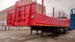 НовосибАРЗ. Полуприцеп НАРЗ Борт-коники, 35 000 кг.