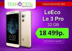 LeEco [LetV]. Новый