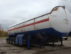 Кузполимермаш ППЦТ-36. Газовоз ППЦТ-46м3, 21 500кг.