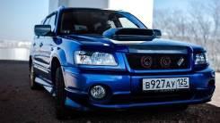 Накладка на бампер. Subaru Forester, SG
