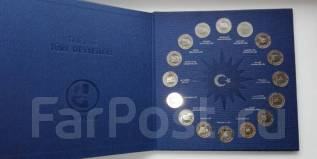 Турция 2015 - Набор 16 Турецких Государств (16 монет), В альбоме