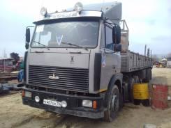 МАЗ 642208. Продам сцепку Маз 642208 и Маз 9386, 11 000 куб. см., 21 000 кг.