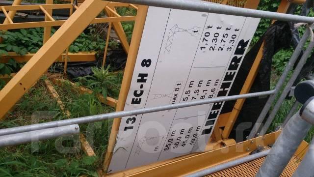 Liebherr. Башенный кран , 12 000 куб. см., 8 000 кг., 55 м.