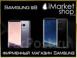 Samsung Galaxy S8. Новый, 64 Гб