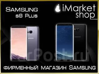 Samsung Galaxy S8+. Новый, 64 Гб
