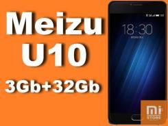 Meizu U10. Новый
