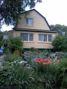 Отличный дом на 16 км сот Восход. От агентства недвижимости (посредник)