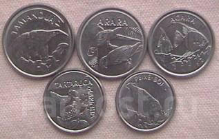 Бразилия 5 монет одним лотом! В наличии!