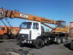 МАЗ 551608-236. Продается МАЗ кта, 1 500 куб. см., 3 000 кг., 22 м.