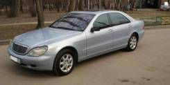 Mercedes-Benz S-Class. Мерседес S-класс 500 Long