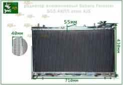 Радиатор охлаждения двигателя. Subaru Forester, SG5, SG Двигатель EJ203