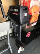 Yamaha. 8,00л.с., 2х тактный, бензин, нога S (381 мм), Год: 2016 год