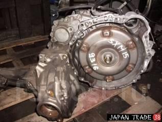АКПП. Toyota: Nadia, Carina, Corona, Caldina, Ipsum Двигатель 3SFE