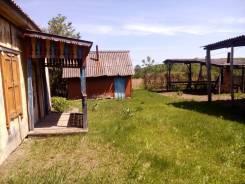 Продается участок в с. Андреевка Яковлевского района. Не дорого. 2 500 кв.м., собственность, электричество, вода, от частного лица (собственник)