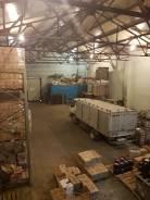 Производственно-складское помещение. 417 кв.м., улица Днепровская 47, р-н Столетие
