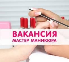 Мастер по наращиванию и дизайну ногтей. Мастер ногтевого сервиса. Улица Ленинградская 100