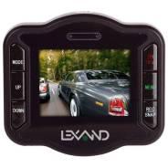 LEXAND LR-2000