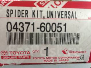 Крестовина карданного вала. Toyota: Coaster, Quick Delivery, Hilux, Tacoma, Hiace, Land Cruiser Prado, 4Runner, Land Cruiser, ToyoAce, T.U.V, Sequoia...